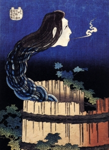 Manoir aux assiettes » Série : Cent contes de fantômes Hyaku Monogatari Sarayashiki © Museum für Kunst und Gewerbe, Hambourg